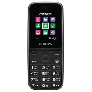Philips Xenium E125 (черный) - Мобильный телефон