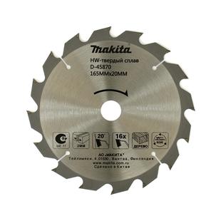 Makita D-45870 - Пильный дискПильные диски<br>Пильный диск по дереву, изготовлен из высококачественной стали и используется с настольными дисковыми пилами.