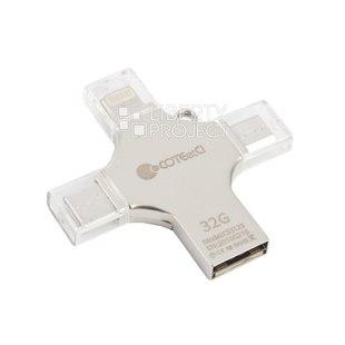 COTEetCI U3 Zinc Alloy U 32Gb (CS5129-32G) - USB Flash driveUSB Flash drive<br>USB флэш накопитель 4 в 1 Lightning/Micro USB/Type-C/USB 2.0 (32 Гб), способность перемещать файлы и создавать резервные копии между разными устройствами, скорость чтения 40 МБ/с, скорость записи 10 МБ/с.