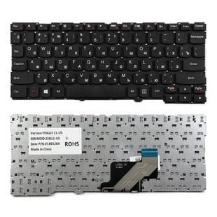Клавиатура для ноутбука Lenovo Yoga 3 11 300-11IBR, 300-11IBY, 700-11ISK Series (KB-102530) (черный) - Клавиатура для ноутбука