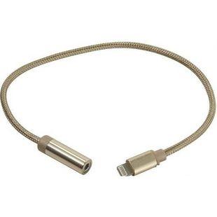 Переходник Lightning-Jack 3.5 (F) (Smartbuy A-835-new) (золотистый) - КабелиUSB-, HDMI-кабели, переходники<br>Переходник Lightning-Jack 3.5 (F), в металлическом корпусе, длина 0.2м.