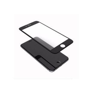 Защитное стекло для Apple iPhone 7 Plus, 8 Plus (М7748300) (черный) - ЗащитаЗащитные стекла и пленки для мобильных телефонов<br>Обеспечит надежную защиту экрана Вашего устройства.