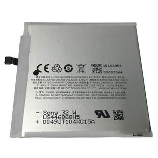 Аккумулятор для Meizu Pro 5 (BT56) - АккумуляторАккумуляторы<br>Аккумулятор рассчитан на продолжительную работу и легко восстанавливает работоспособность после глубокого разряда.
