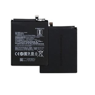 Аккумулятор для Xiaomi Mi A2 Lite (BN46) - АккумуляторАккумуляторы<br>Аккумулятор рассчитан на продолжительную работу и легко восстанавливает работоспособность после глубокого разряда.