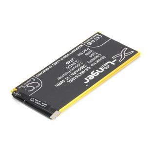 Аккумулятор для Motorola Moto G6 (CameronSino CS-MXT610SL) (3000 mAh) - АккумуляторАккумуляторы<br>Аккумулятор рассчитан на продолжительную работу и легко восстанавливает работоспособность после глубокого разряда.