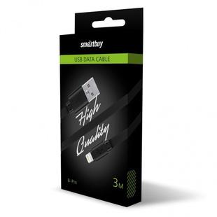 Кабель USB-Lightning 3м ( Smartbuy iK-530r-2-k) (черный) - Кабели Родники магазин компьютерных аксессуаров