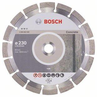 Диск алмазный отрезной 230x2.4x22.23 BOSCH Standard for Concrete 2608602559 - Отрезной дискДиски отрезные<br>Диск алмазный отрезной, 230x2.4x22.23, материал обработки: бетон, 8500 об/мин, сегментный, сухая резка