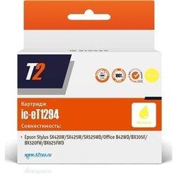 Картридж для Epson Stylus BX305F, BX320FW, BX625FWD, Office B42WD, SX420W, SX425W, SX525WD (T2 IC-ET1294) (желтый, с чипом)  - Картридж для принтера, МФУКартриджи<br>Картридж совместим с моделями: Epson Stylus BX305F, BX320FW, BX625FWD, Office B42WD, SX420W, SX425W, SX525WD.