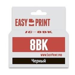 Картридж для Canon PIXMA iP4200, iP4300, iP5200, iP5200R, iP5300 (EasyPrint IC-CLI8BK) (черный) - Картридж для принтера, МФУКартриджи<br>Совместим с моделями: Canon PIXMA iP4200, iP4300, iP5200, iP5200R, iP5300, iP6600D, iP6700D, MP500, MP530, MP600, MP800, MP810, MP830, MX850, Pro9000, Pro9000 Mark II.