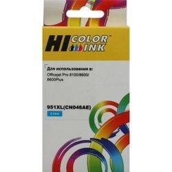 Картридж для HP Officejet Pro 8100, 8600 (Hi-Black CN046AE/№951XL) (голубой) - Картридж для принтера, МФУ