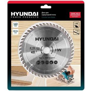 Пильный диск Hyundai 205202 160х20/16 мм - Пильный дискПильные диски<br>Диск пильный по ламинату/дереву/фанере/дсп, 160 мм, 20/16мм, 48 зубьев