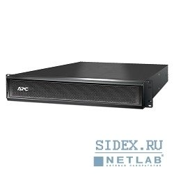 Дополнительная батарея для ИБП APC Smart-UPS SMX750I, SMX1000I, SMX1500RMI2U, SMX1500RMI2UNC (SMX48RMBP2U) - Батарея для ибпАккумуляторные батареи<br>Совместима с моделями: APC Smart-UPS SMX750I,  SMX1000I,  SMX1500RMI2U,  SMX1500RMI2UNC.