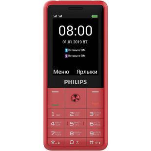 Philips Xenium E169 (красный) - Мобильный телефон