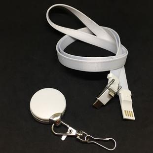 Кабель-переходник USB-USB Type-C/microUSB/Lightning ( Espada Elyard3i1) (белый) - Кабели Отрадный интернет магазин компьютерных аксессуаров
