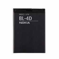 АКБ Nokia BL-4D Li1200  2:2 (N8/N97 mini) - Аккумулятор