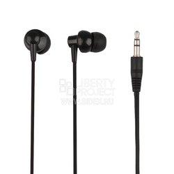 Наушники для MP3 плеера (черный) - НаушникиНаушники и Bluetooth-гарнитуры<br>Наушники для MP3 плеера - проводная стерео-гарнитура, с разъемом mini jack 3.5 мм, длина кабеля 1.2 м