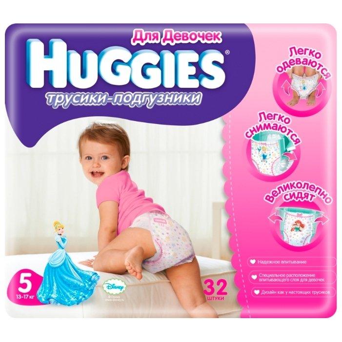 РосТест - официальная гарантия производителя huggies трусики для девочек 5 ( 13-17 кг) 32 шт. 4074227c307