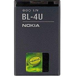 Аккумулятор для Nokia 8800 Arte, 3120C (BL-4U) (1000mAh) - Аккумулятор