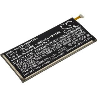 Аккумулятор для Xiaomi Mi Max 3 (3.85V, 5400mAh) (CameronSino CS-MUM180XL) - Аккумулятор