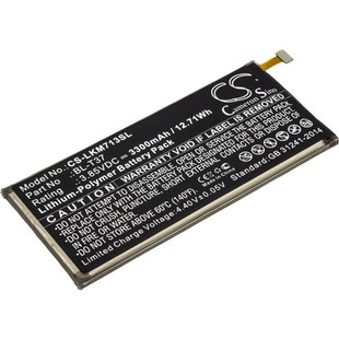 Аккумулятор для LG Stylo 4 (3.85V, 3300mAh) (CameronSino CS-LKM713SL) - Аккумулятор