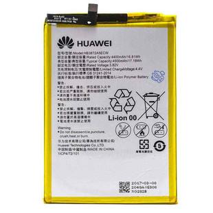 Аккумулятор для Huawei Honor 8X Max (HB3872A5ECW) - Аккумулятор