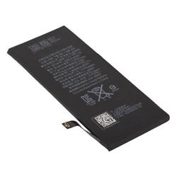 Аккумулятор для Apple iPhone 8 (Filling Capacity) - Аккумулятор
