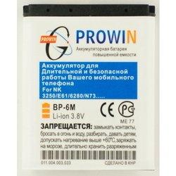Аккумулятор усиленный для Nokia 3250, 6233, 6280, 9300, 9300i, N73 (PROWIN BP-6M) - Аккумулятор