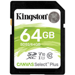 Kingston SDXC Canvas Select Plus 64GB Class 10 UHS-I (SDS2/64GB) - Карта флэш-памяти