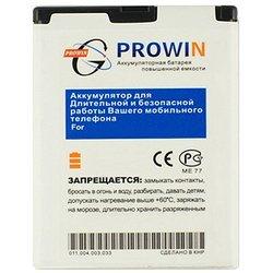 Аккумулятор усиленный для Samsung C5212, B100 (PROWIN AB553446BE)  - АккумуляторАккумуляторы<br>Аккумулятор рассчитан на продолжительную работу и легко восстанавливает работоспособность после глубокого разряда. Емкость составляет 970 мАч.