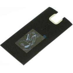 Задняя крышка для Nokia X (R0005151) - Корпус для мобильного телефонаКорпуса для мобильных телефонов<br>Плотно облегает корпус и гарантирует надежную защиту Вашего устройства.