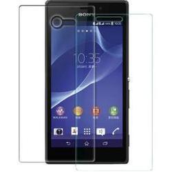 Защитное стекло для Sony Xperia M (YT000005654) (прозрачный) - ЗащитаЗащитные стекла и пленки для мобильных телефонов<br>Защитное стекло - надежная защита дисплея от царапин и потертостей. Стекло выполнено в точности по размеру экрана.