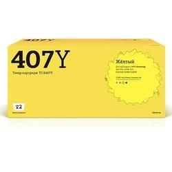 Тонер-картридж для Samsung CLP-310, CLP-310N, CLP-315, CLX-3170FN, CLX-3175, CLX-3175FN, CLX-3175N (T2 TC-S407Y) (желтый, с чипом) - Картридж для принтера, МФУКартриджи<br>Совместим с моделями: Samsung CLP-310, CLP-310N, CLP-315, CLX-3170FN, CLX-3175, CLX-3175FN, CLX-3175N.