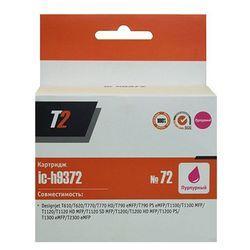Картридж для HP DesignJet T1100, T1120, T1120 HD, T1120 SD, T1200 (T2 IC-H9372 №72) (пурпурный) - Картридж для принтера, МФУКартриджи<br>Совместим с моделями: HP DesignJet T1100, T1120, T1120 HD, T1120 SD, T1200, T1200 HD, T1200 PS, T1300, T2300 eMFP, T610, T620, T770, T770 HD, T790, T790 PS.