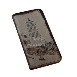 Чехол-книжка для Apple iPhone 6, 6s 4.7 (Liberti Project R0007075) (бежевый) - Чехол для телефонаЧехлы для мобильных телефонов<br>Чехол защищает Ваше устройство от грязи, пыли, брызг и других нежелательных внешних повреждений.