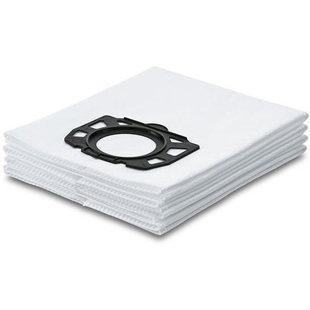 Набор фильтров для Karcher MV 4, 5, 6 (Karcher 2.863-006.0) - АксессуарАксессуары для пылесосов<br>Мешки Karcher 2.863-006.0 отличаются исключительной прочностью. В отличие от бумажных аксессуаров, представленные фильтры не разрываются при эксплуатации пылесоса на большой мощности, и гарантируют более эффективную фильтрацию от пыли. Мешки совместимы с четырьмя моделями пылесосов одноименной марки.