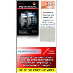 Защитная пленка для Huawei U8800 Ideos X5 Pro (Red Line) - Защита