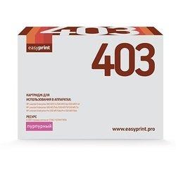 Картридж для HP LaserJet Enterprise M551dn, M551n, M551xh (EasyPrint LH-403) (пурпурный) - Картридж для принтера, МФУКартриджи<br>Совместим с моделями: HP LaserJet Enterprise M551dn, M551n, M551xh, HP LaserJet Pro 500 color MFP M570dn, M570dw, HP LaserJet Enterprise 500 MFP M575c, M575dn, M575f.