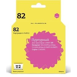 Картридж для HP Copier CC800PS, DesignJet 10ps, 120, 510, 800ps, 815MFP, 820MFP (T2 IC-H4912 №82) (пурпурный)  - Картридж для принтера, МФУ