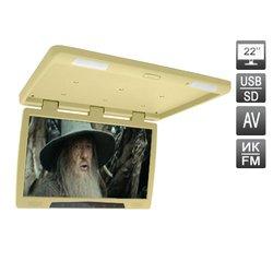 Потолочный автомобильный монитор Avis AVS2220MPP (бежевый) - Телевизор, монитор в машинуАвтомобильные телевизоры<br>Автомобильный потолочный монитор, экран 22quot;, формат 16:9, воспроизведение с USB, поддержка карт памяти SD, пульт ДУ, FM-трансмиттер, плафоны для освещения салона.