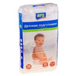 425520fcc056 15 - 35 кг Подгузники, памперсы - Вес ребенка 15 - 35 кг купить по ...