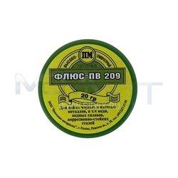 Флюс ПВ209 (15533) (20 г) - Паста, припойСопутствующие товары для пайки<br>Для пайки черных и цветных металлов, в том числе меди, медных сплавов, коррозионно-стойких сталей.