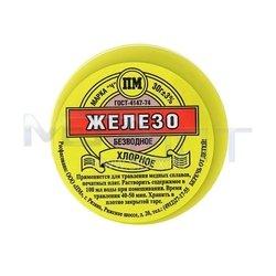 Железо хлорное безводное 30 г (15243) - Паста, припойСопутствующие товары для пайки<br>Железо хлорное безводное применяется для травления печатных плат в электронной промышленности и приборостроении.