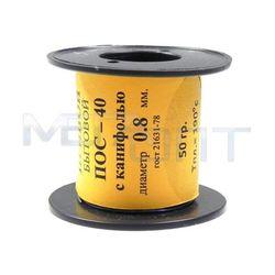 Припой-катушка ПОС-40 0,8 мм (с канифолью) - Паста, припойСопутствующие товары для пайки<br>Припой с канифолью, диаметр: 0.8 мм, масса: 50 г.