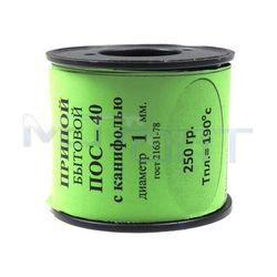 Припой-катушка ПОС-40 1мм 250г (с канифолью) - Паста, припойСопутствующие товары для пайки<br>Припой с канифолью, диаметр: 1 мм, масса: 250 г. Состав: олово 59-61%, свинец 39-41%.