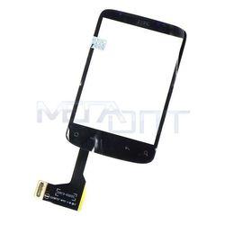 Тачскрин для HTC Wildfire А3333 (черный) - Тачскрин для мобильного телефонаТачскрины для мобильных телефонов<br>Тачскрин для HTC Wildfire, выполнен из высококачественных материалов.