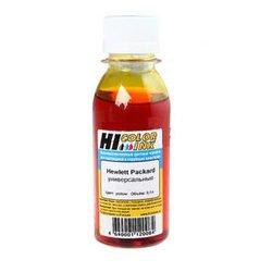 Универсальные чернила для принтеров HP (Hi-Color Ink 15070103991U) (желтый) (100 мл) - Чернила для принтераЧернила для принтеров<br>Предназначены для картриджей печатающих устройств HP.