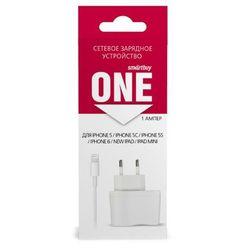 Сетевое зарядное устройство для Apple iPhone 5, 5C, 5S, 6, 6 plus, iPad 4, Air, Air 2, mini 1, mini 2, mini 3 (Smartbuy EZ-CHARGE SBP-3350) (белый) - Сетевое зарядное устройство
