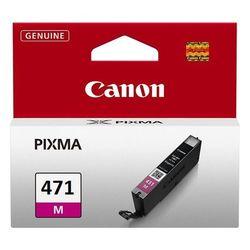 Набор картриджей для Canon PIXMA MG5740, MG6840, MG7740 (CLI-471BK/C/M/Y 0401C004) (черный, желтый, голубой, пурпурный) - Картридж для принтера, МФУКартриджи<br>Набор картриджей совместим с моделями: Canon PIXMA MG5740, MG6840, MG7740.