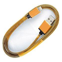 Кабель USB-Lightning для Apple iPhone 5, 5C, 5S, 6, 6 plus, iPad 4, Air, Air 2, mini 1, mini 2, mini 3 (Smartbuy iK-512met) (золотистый) - КабелиUSB-, HDMI-кабели, переходники<br>Кабель для зарядки и синхронизации, разъемы USB-Lightning, интерфейс: USB 2.0, длина 1.2 м., тканевая оплетка.