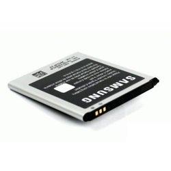 Аккумулятор для Samsung Galaxy Ace 4 Lite G313H (0L-00001902) - АккумуляторАккумуляторы<br>Аккумулятор рассчитан на продолжительную работу и легко восстанавливает работоспособность после глубокого разряда.